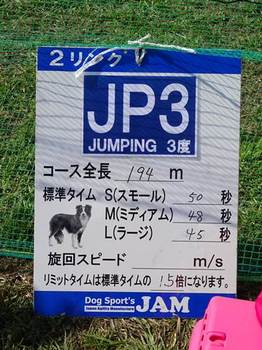DSC04083.JPG