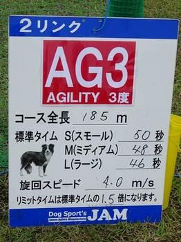 DSC05123.JPG