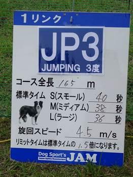 DSC05126.JPG