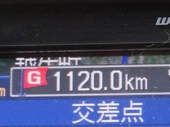 DSC05463.JPG
