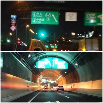 山手トンネル.jpg