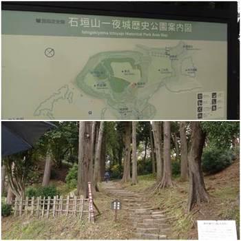 石垣山1.jpg